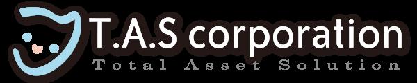 T・A・Sコーポレーション | 岩本町賃貸センター